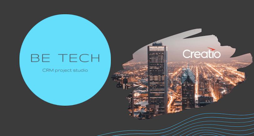 мы теперь Be Tech - студия CRM проектов, Creatio