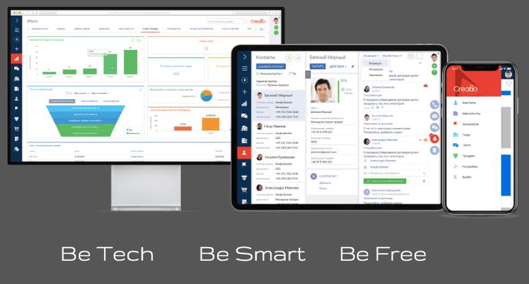 creatio be tech старт твоего образования в ИТ стань профессионалом