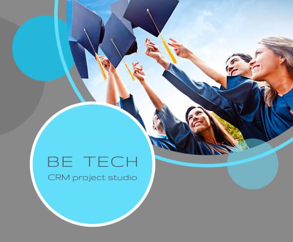Be Tech старт карьеры в ИТ