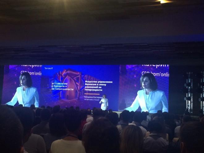 Катерина Костерева - Бизнес Технологии