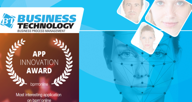 Quick Face of Business Technology wins inaugural bpm'online App Innovation Award 2017 Бизнес Технологии внедрение CRM