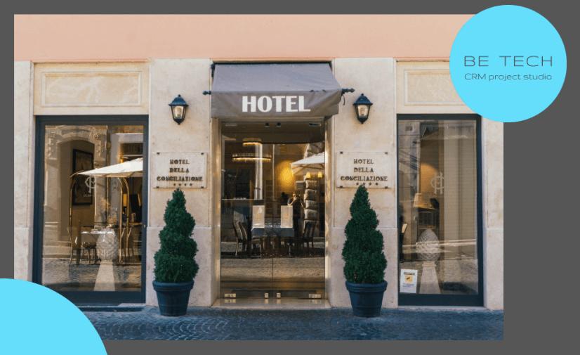 CRM в отелях и ресторанах