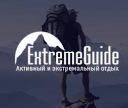 Extreme guide terrasoft бизнес технологии