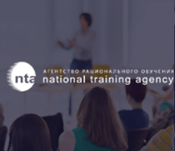 nta national training agency terrasoft бизнес технологии