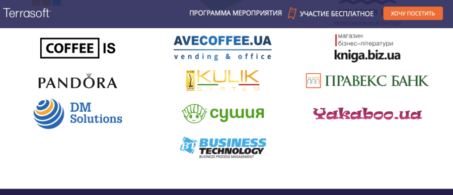 expo partners terrasoft