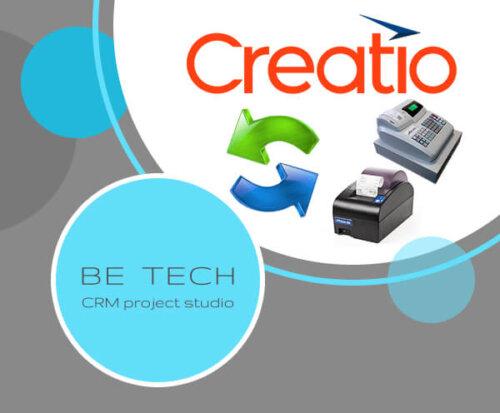 be tech Creatio коннектор к кассовым аппаратам и фискальным регистраторам на Terrasoft Marketplace