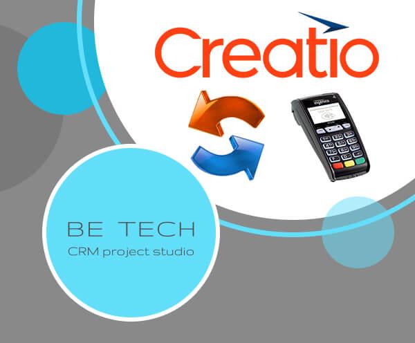 be tech crm коннектор к POS терминалу Creatio