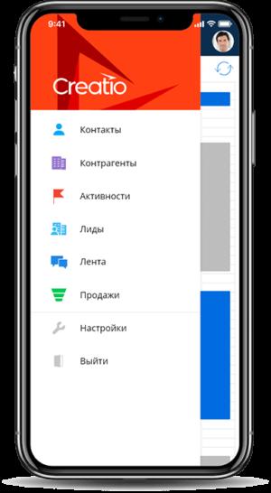 mobile creatio