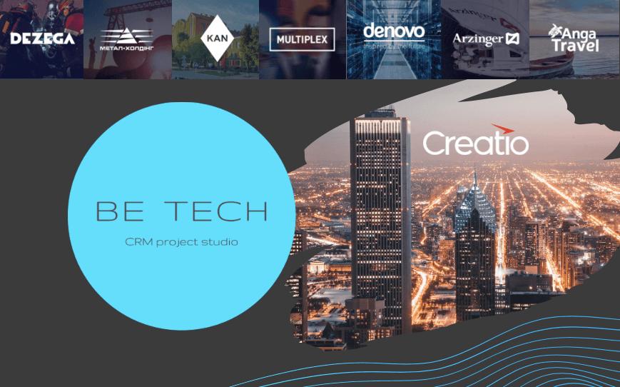 Бизнес Технологии теперь Be Tech!