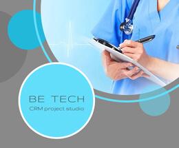 CRM для клиники