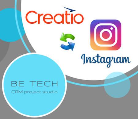 интеграция Creatio с инстаграм