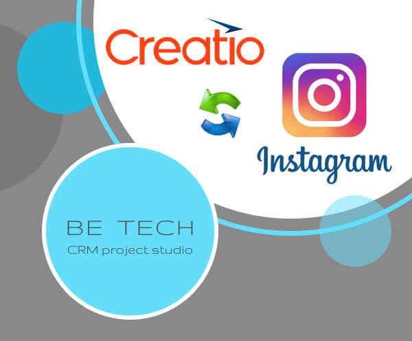Инстаграм интеграция с Creatio